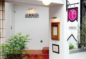 アルベラータ